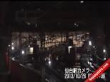 Japonya'daki 7.3 Şiddetindeki Deprem Kamerada