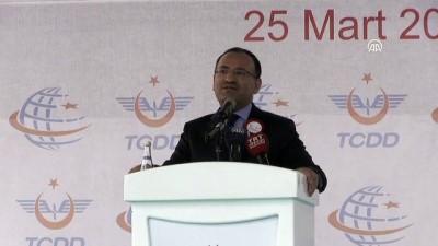 Bozdağ: 'Türkiye'nin gücü, birliktedir, istikrardadır, güçlü iktidardadır' - YOZGAT