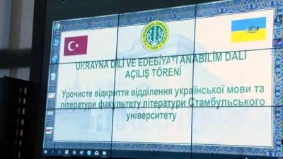 İstanbul Üniversitesi'nde Ukrayna Dili ve Edebiyatı Anabilim Dalı açıldı