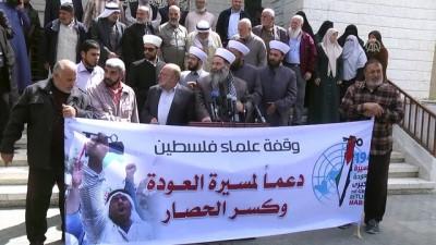 Gazzeli din adamlarından Büyük Dönüş Yürüyüşü'ne destek - GAZZE