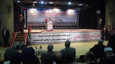 Filistin Ulusal Konseyi'nin toplanmasına yönelik tepkiler - GAZZE