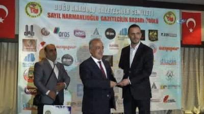 Yılın Başarılı Gazetecileri Yarışması'nda İHA'ya 7 dalda birincilik ödülü