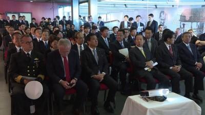 'Türk Japon Dostluğu Başlangıcı- Ertuğrul Fırkateyni' anma töreni - İSTANBUL