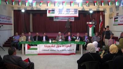 Lübnan'daki Filistinli gruplardan Ulusal Konsey toplantılarına tepki - BEYRUT