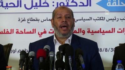 Hamas'tan 'İsrail ile 2014 anlaşmasını güçlendiriyoruz' açıklaması (2) - GAZZE
