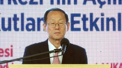 Kore Kültür Merkezi'nin açılışının 7. yıl dönümü - ANKARA