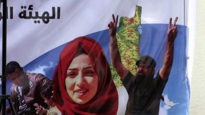 Filistinli gruplardan ABD'nin Hamas'a yönelik karar tasarısına tepki - GAZZE