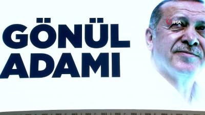 AK Parti seçim şarkıları tanıtıldı
