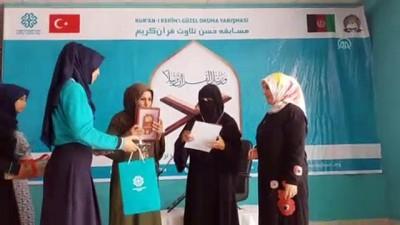 TMV Mezar-ı Şerif Kız Lisesi Kur'an-ı Kerim Güzel Okuma Yarışması - MEZAR-I ŞERİF