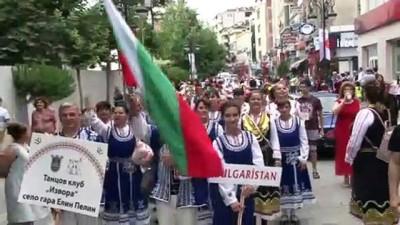 Uluslararası Akçaabat Müzik ve Halk Oyunları Festivalinden  renkli görüntüler