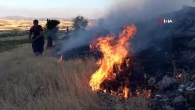 Elazığ'da orman yangını 5 saatte kontrol altına alındı