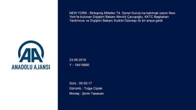 Dışişleri Bakanı Çavuşoğlu - KKTC Başbakan Yardımcısı Özersay görüşmesi - NEW YORK