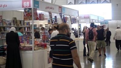 '5. Uluslararası İstanbul Arapça Kitap Fuarı'na ilgi - İSTANBUL