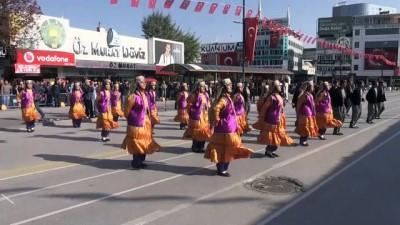 Yağışlı hava nedeniyle yapılamayan Cumhuriyet Bayramı resmi geçit töreni gerçekleştirildi - MALATYA