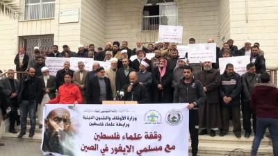 Uygur Türklerine destek gösterisi - GAZZE