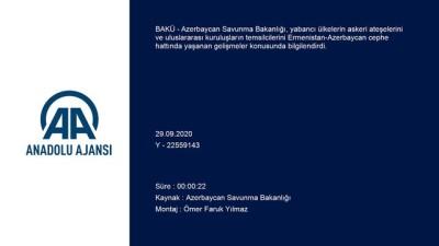 Azerbaycan Savunma Bakanlığı'ndan cephe hattı hakkında bilgilendirme toplantısı - BAKÜ